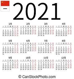Calendar 2021, Chinese, Monday