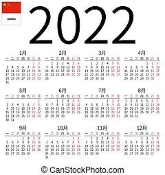 Calendar 2022, Chinese, Monday