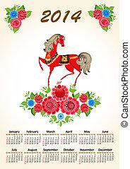 Calendar for 2014 horses