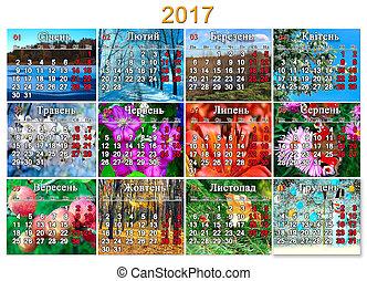 calendar for 2017 in Ukrainian with twelve photo of nature