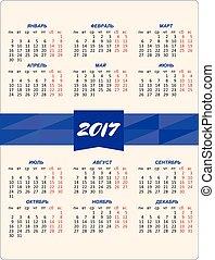 Calendar for 2017 on white background. Vector EPS