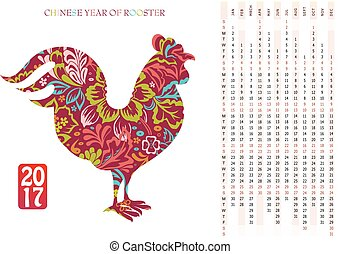 Calendar for 2017 with Rooster