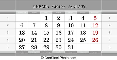 Calendario Trimestrale 2020.Settimana Gennaio Monday Anno 2019 Inizi Trimestrale
