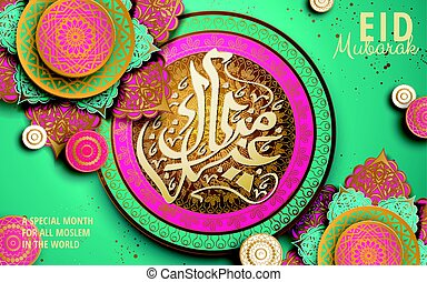 caligrafía, eid, mubarak