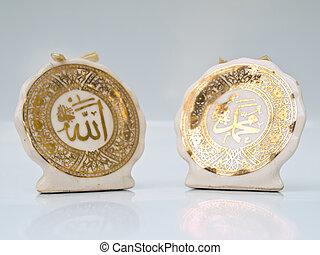 caligrafía, god), medio, god)., profeta, árabe, 'muhammad, ...