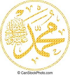 caligrafía, mohammad, islámico