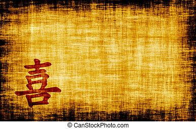 caligrafia, -, chinês, felicidade