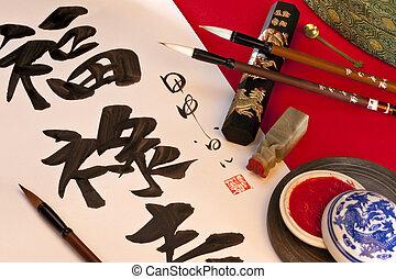 caligrafia, chinês