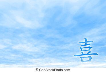 caligrafia, -, felicidade, chinês