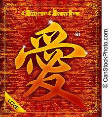 caligrafia, personagem, chinês