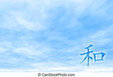caligrafia, -, serenidade, chinês