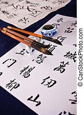 caligraphy, 執筆
