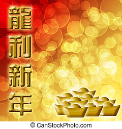 calligrafia, drago cinese, fondo, anno, nuovo, sfocato