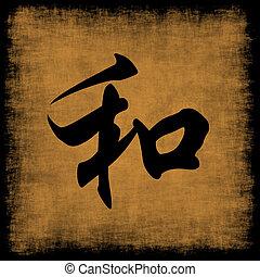 calligrafia, set, armonia, cinese
