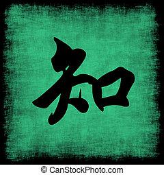 calligrafia, set, conoscenza, cinese