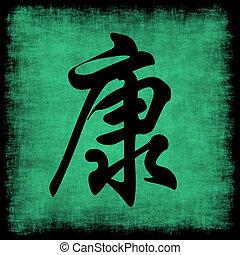 calligrafia, set, salute, cinese