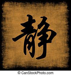 calligrafia, set, serenità, cinese