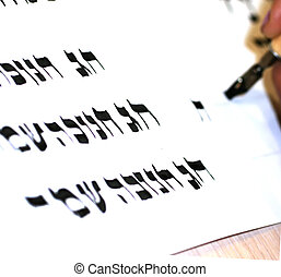 calligraphic, 寫, 在, hebrew., 鋼筆, 在, 手。, the, 短語, chag, chanukah, sameach, translated, 愉快, hanukkah., 謄寫者, sofer