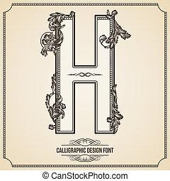 Calligraphic Design Font.  Letter H