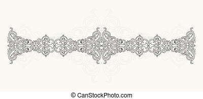 Calligraphic design. Vector ornament
