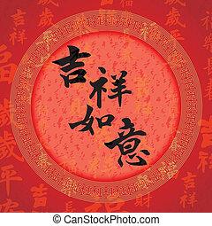 calligraphie, chinois, bonne chance, symboles