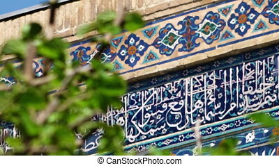 Calligraphy and Designs on Wall Border - Steady, exterior,...