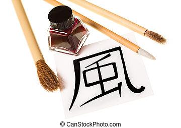 Calligraphy items