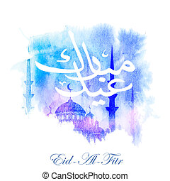 Must see Arabic Eid Al-Fitr Feast - calligraphy-of-arabic-text-eid-al-fitr-feast-of-breaking-the-fast-holiday-greeting-card-in-drawing_csp37863346  2018_2661 .jpg