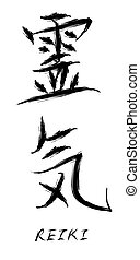 reiki - calligraphy of reiki character in japanese.