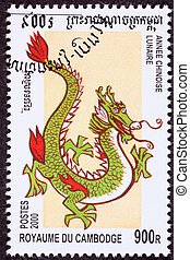 Canceled Cambodian Postage Chinese Year of the Dragon 2000...