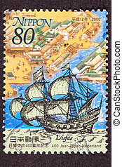 Canceled Japanese Postage Stamp Anniversary Dutch Sailing Ship L