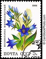 Canceled Soviet Russia Postage Stamp Flower Giant Bellflower Cam