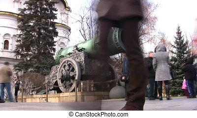 cannon russia moscow - Cannon russia moscow