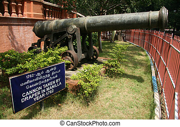 Canon - Government Museum, Chennai, India - Government...