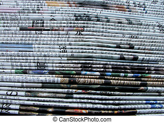 Newspapers - Japanese newspapers