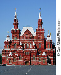 History Museum at Red Suare in Moscow, Russia