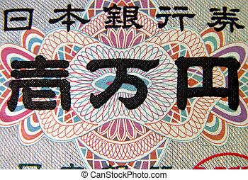 10000 yen-detail - 10000 yen,Japanese inscription from the...