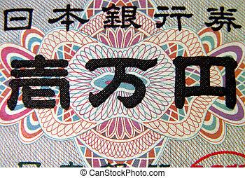 10000 yen-detail - 10000 yen,Japanese inscription from the...