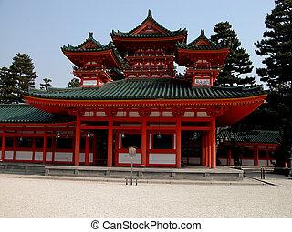Heian Shrine - A partial view of Heian Shrine one of the...