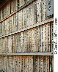 Donor Names - Wooden boards listing temple donors names in...
