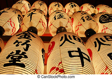 Kanji Lanterns - Sharp angle view of Japanese lanterns at a...