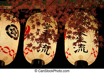 blank 7 - Japanese lanterns with Kanji characters on them at...