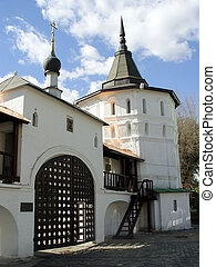 Danilov Monastery - The Monastery was founded in 1282 by...
