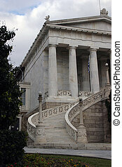 Monumental building - Elevated classical building - view...