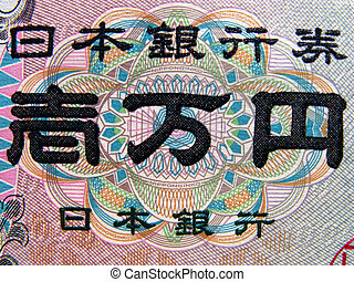 10000 yen bill - 10000 yen- Japanese inscription from the...