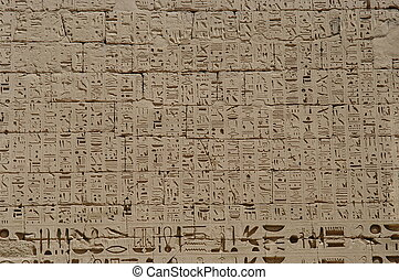 Hieroglyphics detail, Egypt