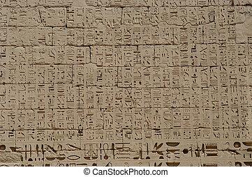 Hieroglyphics detail, Egypt