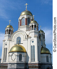 Cathedral in the names of all saints Russia Ekaterinburg