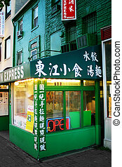 Chinese Food - A small chinese food restaurant in Chinatown