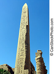 Egyptian Obelisk - A damaged obelisk in Karnak Temple at...